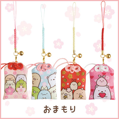 San-X Omamori Traditional Present Gift Good Luck Good Fortune Luck True Friendship Pendant Accessory Omamori лампочка luck