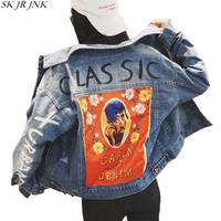 Women Denim Jackets 2018 Spring Autumn Letter Printed Patch Design Jean Coat Fashion Harajuku Casual Slim
