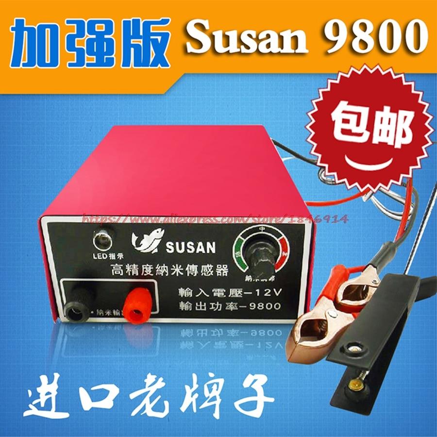 Haute précision nano capteur 12V9800W Kit de tête booster électronique