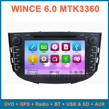 for Lifan X60 2011 2012 Touch screen Car DVD Player Radio with GPS Bluetooth AUX free 8GB map card support iphone ipod