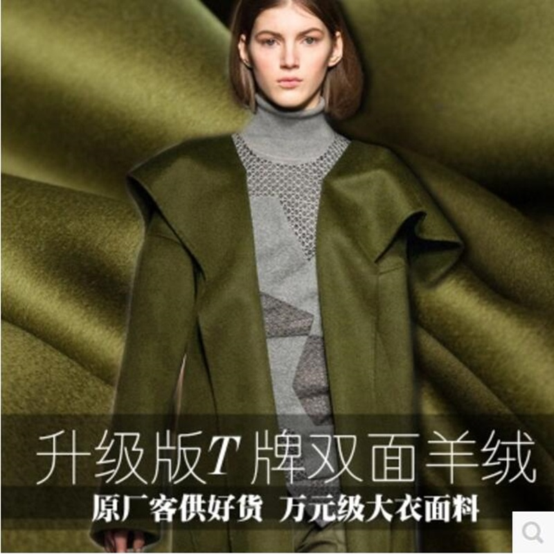 Double sided cashmere fabric coat green fabric 90%wool+10%cashmere 830grams per meter