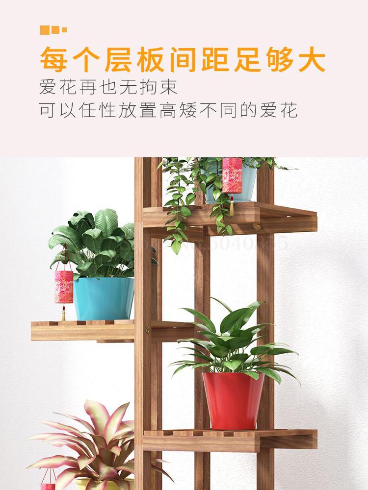 Цветочная полка, многоэтажная, для помещений, Специальный балкон, мясистый зеленый цветочный горшок, стойка, твердая древесина, для гостиной, простая напольная стойка