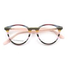 Ручная работа ацетатная оправа для очков женские кошачий глаз бабочка очки оправа женские очки с диоптриями при близорукости рамка наивысшего качества sqB004