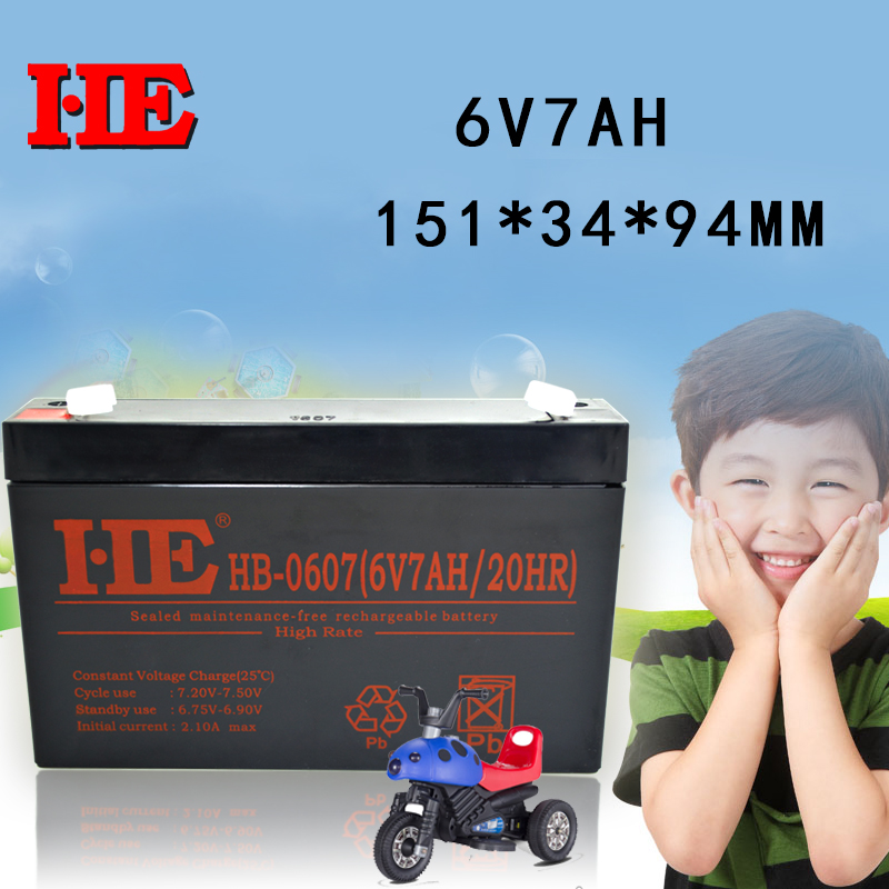 High quality HE 6v 7ah rechargeable lead acid battery maintenance free small storage battery for ride