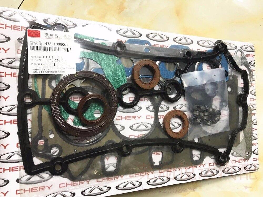 473 del motore la ricostruzione kit per Chery QQ6 A1 X1, pacchetto di revisione del Motore, Motore kit di riparazione set, 473 pacchetto kit di manutenzione del motore