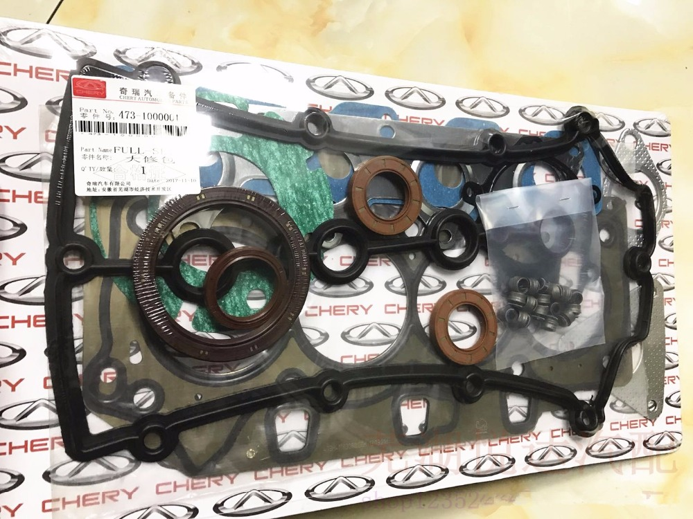 473 motor wiederaufbau kits für Chery QQ6 A1 X1, Motor überholung paket, Motor reparatur kit set, 473 motor wartung kit paket