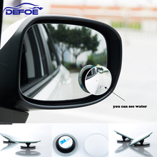 HD car 360 Degree Adjustable Car small Mirror Blind mirror reversing wide-angle car mirror rearview auxiliary mirror quality A