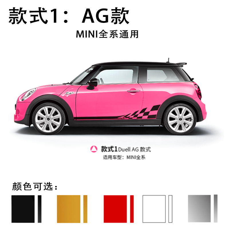 1 pcs KK car body garland stickers Side skirt decoration waist line modified car stickers for BMW MINI cooper countryman in Car Stickers from Automobiles Motorcycles