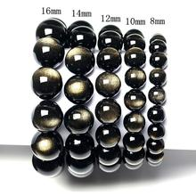 Natural obsidian Black Obsidian Bracelet Sprinkle Gold Bracelet 8-16mm Round Beads Bracelet Drop Shipping