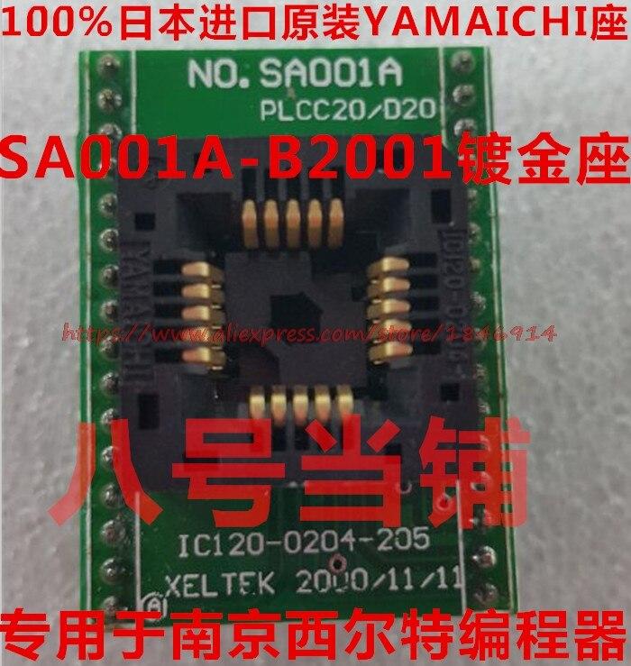 Livraison gratuite IC test saut siège balle brûlure DIP20 adaptateur SA001A-B2001 PLCC20 conversion