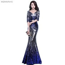 MZMSRHS Robe De Soiree New Arrival Mermaid Half Sleeves V Neck Sequined Long Evening Dresses 2017 Fashion Prom Party Dresses