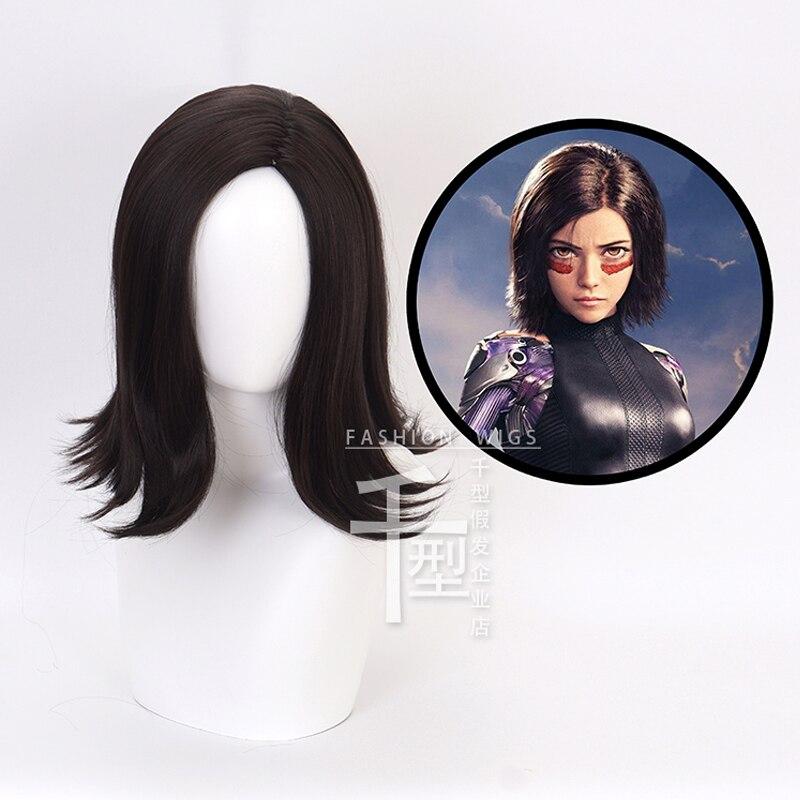 Filme alita batalha anjo cosplay perucas de cabelo preto marrom para mulheres alita peruca sintética do cabelo + peruca boné