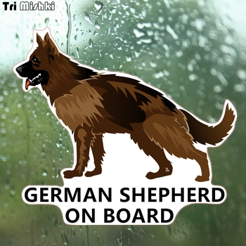 Tri Mishki WCS165 14x14cm Dog german shepherd on board car sticker funny colorful car stickers auto automobile decals image