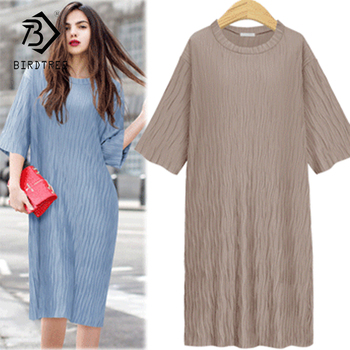 Fashion New 2018 Summer Loose Dresses Streetwear Style Straight Soild Slim Short Sleeve Empire Good Quality Clothing Hot D84034L