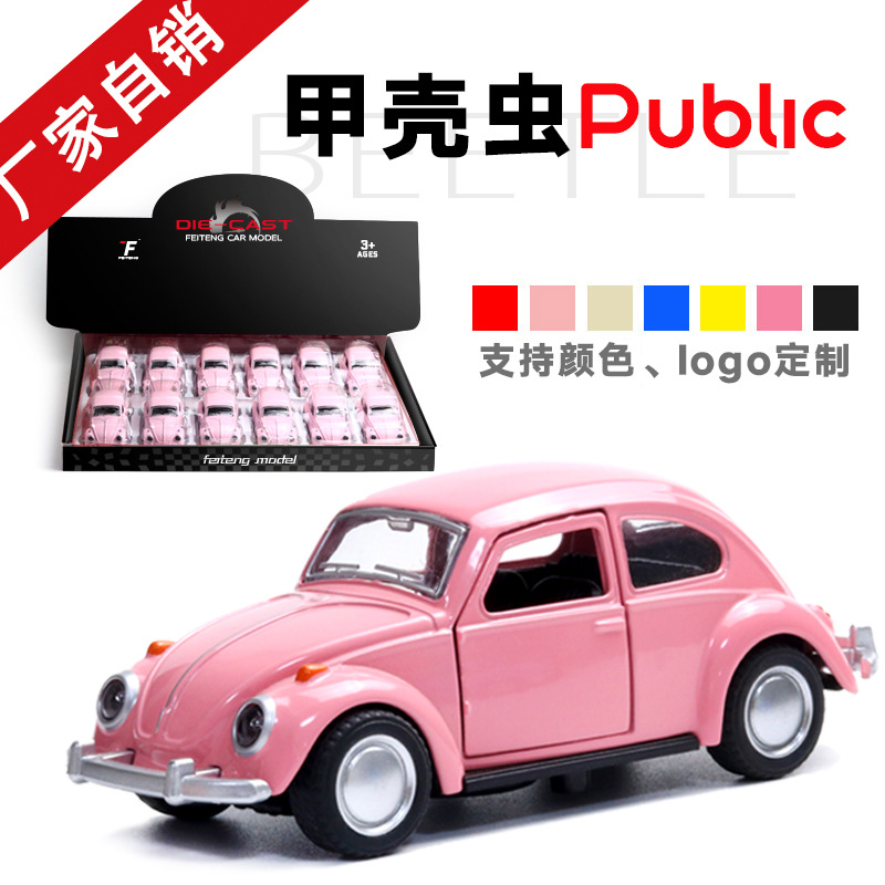 Retro Lovely Beetle Alloy Car Mould Retro Toy Car Cake Baking Display Car Interior Gift Children's Boy Toys