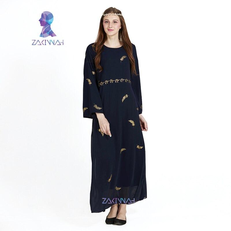 नई मुस्लिम महिलाएं लंबी - राष्ट्रीय कपड़े