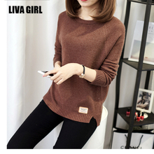 Knitted Sweater And Pullover For Women 2017 Autumn Winter O-Neck Full Sleeve Solid Casual Keep Warm Knitwear Female Cotton Coat
