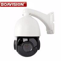 1080P PTZ IP Camera Outdoor Onvif 30X ZOOM Waterproof Mini Speed Dome Camera H 264 IR