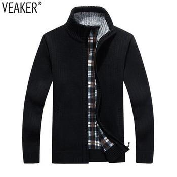 ew Men's Solid Color Sweatercoat