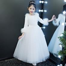 2018Children Girls Elegant Fashion White Color Princess Lace Dress Autumn Winter Warm Birthday Wedding Christmas Ball Gown Dress