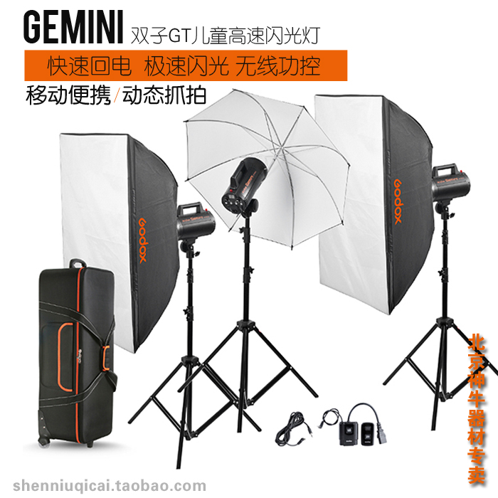 godox gemini gt400 professional slr studio flash professional