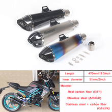 Universal Motorcycle Exhaust Muffler Pipe with Removable DB Killer Silp on 38-51mm Real Carbon Fiber Silencer System