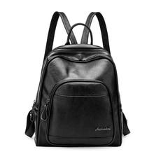 Элегантный дизайн школьная сумка для подростка Обувь для девочек Школьный рюкзак женская мода плеча Рюкзаки Сумки из кожи