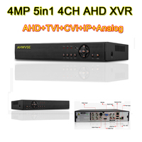 AHWVSE 4MP 1080P 960P 720P 16CH 8CH 4CH AHD DVR 5in1 XVR NVR IP CVI TVI Analog DVR AVR Free Shipping