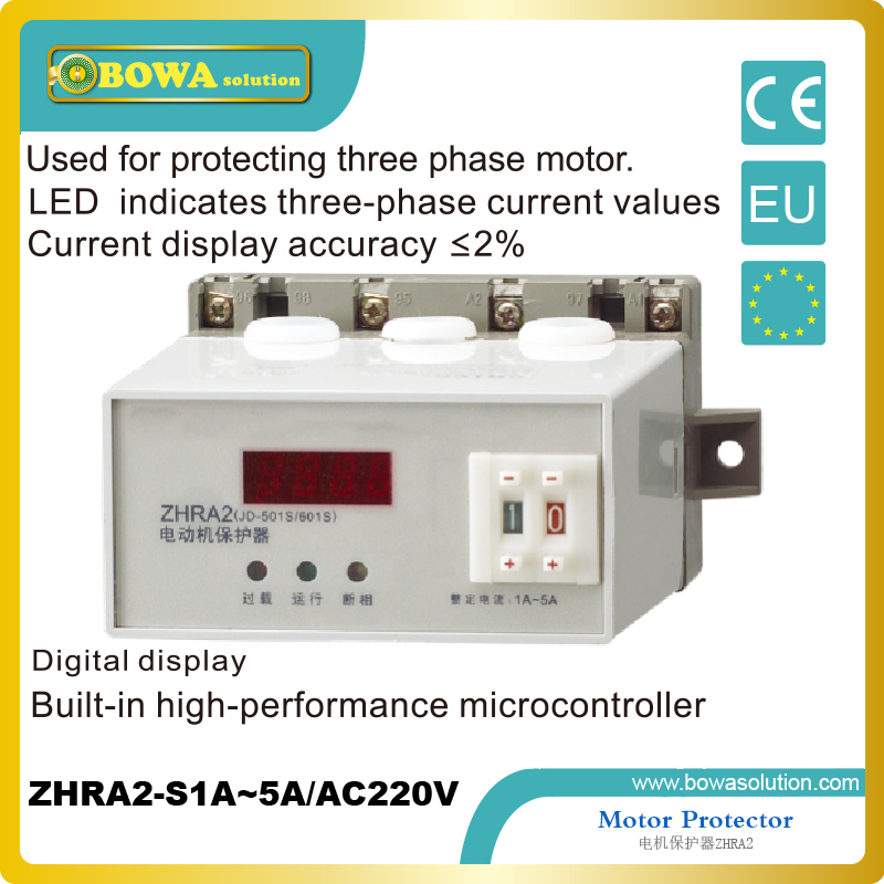 Motor Protector for protecting three phase motor applied in reducer ZHRA2-S1A~5A/AC220V with digital display motor protector against three phase 16a 80a motor of mechanical euipments