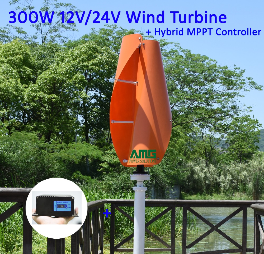 300W 12V/24V VAWT Vertical Wind Turbine Generator Axis Residential Home use  Mill + Waterproof Charger Controller