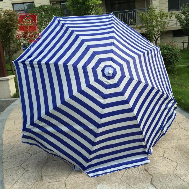 Grote Witte Parasol.Grote Rode En Witte Gestreepte Strand Paraplu Grote Outdoor Reclame