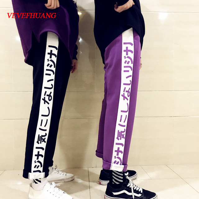 New Harajuku Letters Printing Casual Pants Women Japanese Elastic High Waist Pants Korean Ulzzang Street Fashion Trousers
