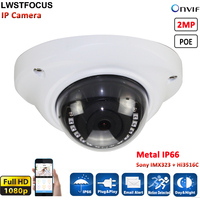 LWST Newest MINI IR Dome Camera Vandalproof Weatherproof IP66 2MP IP Camera FULL HD 1080P 2MP