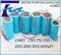 CD60 50mF 75mf 100mf 150mf 20mf 250mf 300mf 400mf 50/60Hz 450VAC ПУСКОВОЙ конденсатор синий цвет