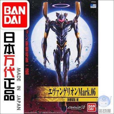 Gundam Модель HG EVANGELION EVA-01 EVA-02 Unchained мобильный костюм детские игрушки - Цвет: EVA 06
