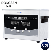 Digital Ultrasonic Cleaner 3.2L Bath Time Heater Mechanical Parts Oil Rust Degreasing Motherboard 3L Ultrasound Washing Machine