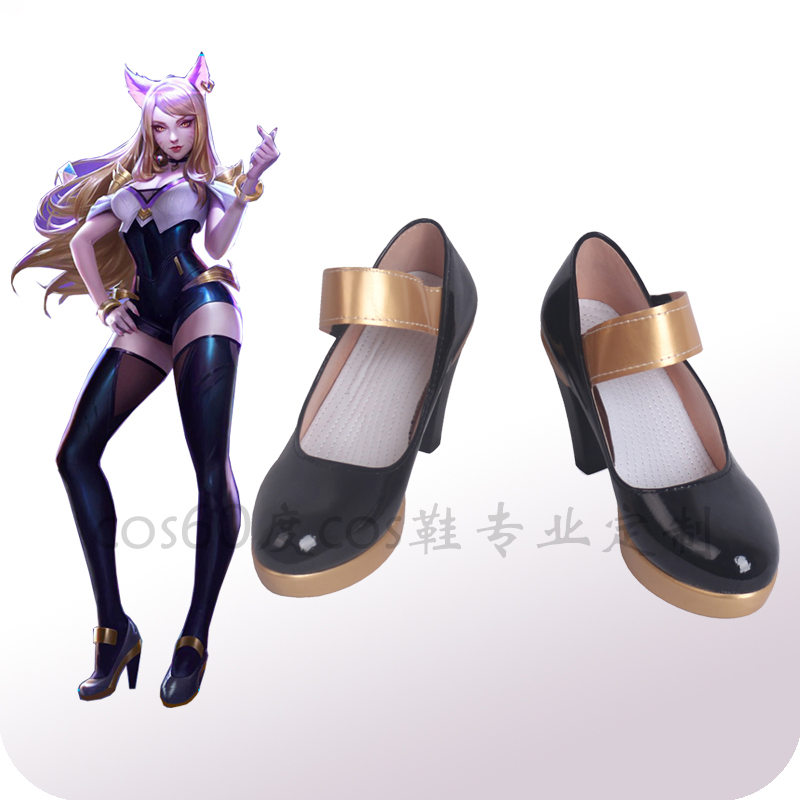 KDA AHRI Cosplay Shoes LOL K/DA Cosplay Game High-Heeled Shoes for Women PU Leather Cosplay Accessories Custom Made
