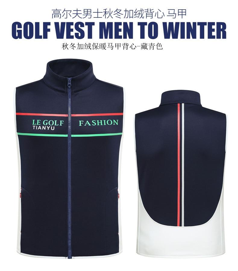 Cheap Casacos de golfe