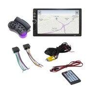7018 2 Din 7 Inch HD In Dash12V Car Stereo Radio FM Function AUX USB MP3