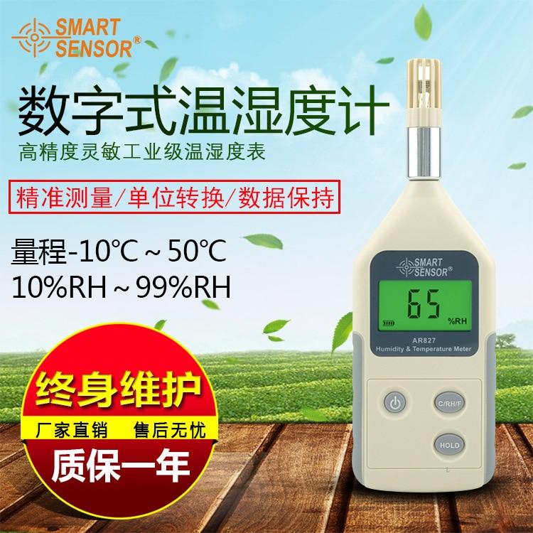 AR827 Digital Industrial Hygrometer Humidity Temperature Meter measure range  10%RH~99%RH portable digital lcd hygrometer temperature humidity meter thermometer 10 50c 5% 99%rh sp1362