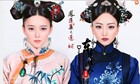 Liancheng Tong Minxi...