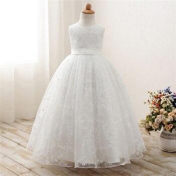 96bfd983 Белое кружевное платье с цветочным узором для девочек на свадьбу, выпускной  вечер, Вечерние вечернее платье, детское платье принцессы для д.