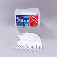 Teeth-Stick Toothpick Dental-Floss Flat High-Quality 50pieces/boxes