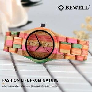 Image 2 - BEWELL 105DL טבע בעבודת יד צבעוני במבוק עץ שעון נשים אנלוגי קוורץ אופנה שעוני יד עם צבעים לערבב משלוח חינם