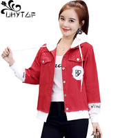 UHYTGF Spring autumn coats and jackets women Casual Hooded short denim jacket top outerwear student Plus size jacket female 304