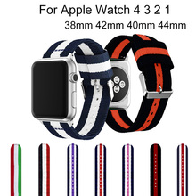 Striped Nylon Strap For Apple Watch 4 3 2 1 Loop Bracelet  Woven Band For iwatch 44mm 40mm 38mm 42mm Sport Breathable Watchband woven nylon for apple watch band 4 44mm 40mm sport loop watchband iwatch series 4 3 2 1 42mm 38mm bracelet breathable wrist belt