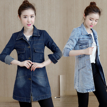Spring and autumn new style Korean version of the long-sleeved denim jacket Fashion