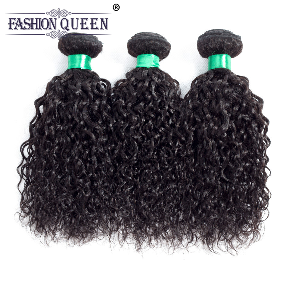 100% Brazilian Water Wave Human Hair 3 Bundles Non Remy Hair Weave Extension Natural Color Wet And Wavy Hair Weaving