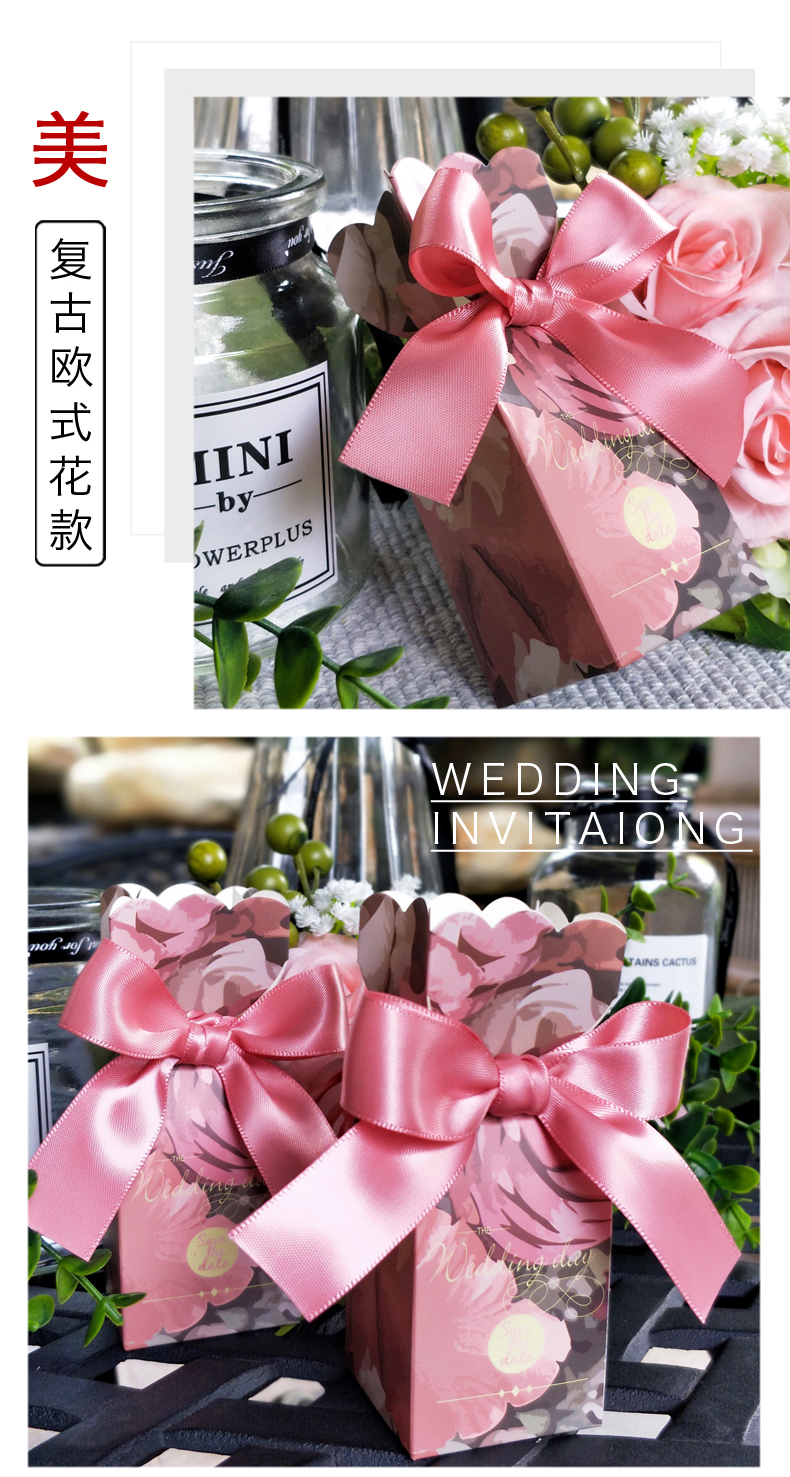 Aliexpress.com : Buy New Wedding Favors Paper Bags Sweet Candy ...
