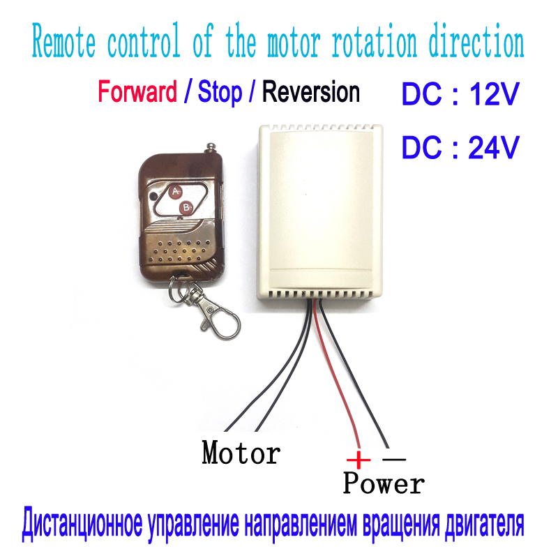Remote control of the dc 12v24v motor rotation direction for Motor forward and reverse direction control using plc